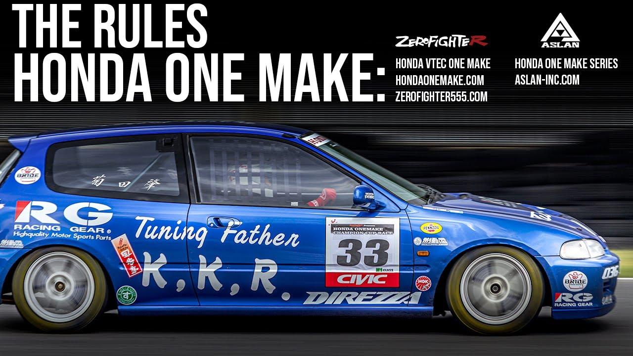 Honda One Make Race: The Rules