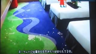 Happy Magic Room (Hilton Tokyo Bay)