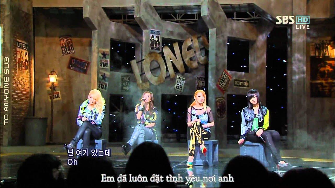 To Anyone Subvietsub 2ne1 Lonely Live Sbs Inkigayo Chords