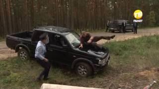 Под Тверью снимают четвертый сезон сериала