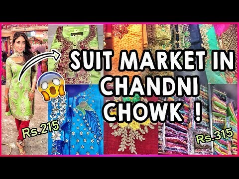 Wholesale Ladies Suit Summer Collection Latest Design | Kucha Natwan |Chandni Chowk | ThatQuirkyMiss