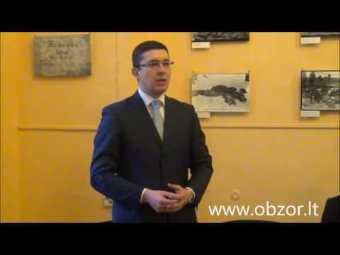 видео: В Литве - два центра эталонной правовой информации Беларуси