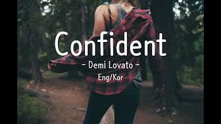 confident 가사 - Demi Lovato - confident (lyrics) Eng/Kor 가사 해석
