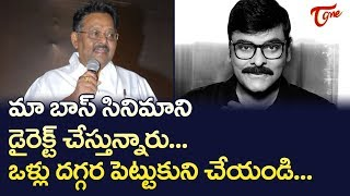 Direct the movie with full dedication, Our boss is acting!! | TeluguOne