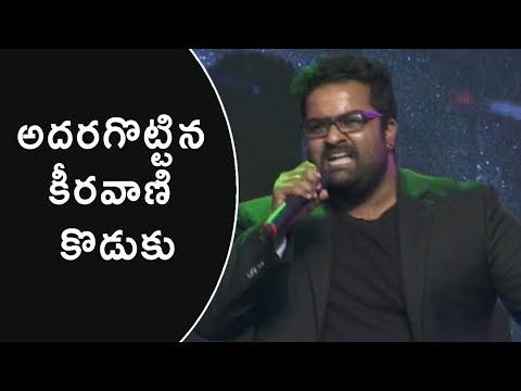 MM Keeravani Son Singer Kala Bhairava Terrific Live Performance | Yuddham Sharanam