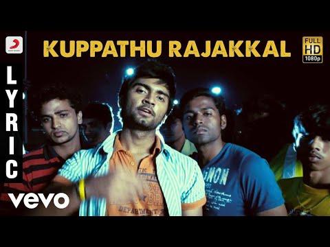 Baana - Kuppathu Rajakkal Lyric | Yuvanshankar Raja