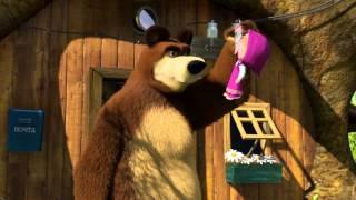 Маша и Медведь - Позвони мне, позвони! (Прогуляюсь с телефончиком!)