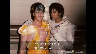 Another part of me オリジナル日本語訳1985 July 24 Daily Michael