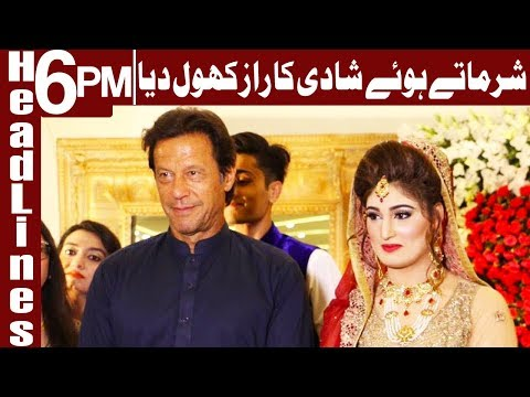 Imran Khan laments marriage proposal was made a national crisis - Headlines 6 PM - 15 January 2018