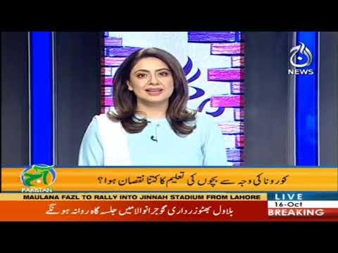 Aaj Pakistan With Sidra Iqbal | 16 October 2020 | Aaj News | AJ1F
