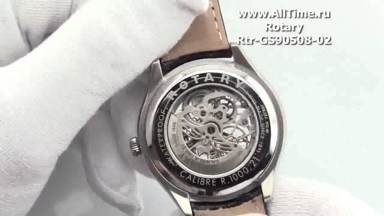 Rotary наручные часы подарки для женщин часы настольные