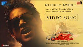 Download Plan Panni Pannanum - Neengum Bothil Video | Rio Raj, Ramya Nambeesan | Yuvan Shankar Raja
