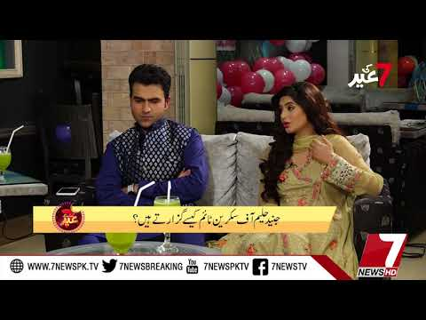EID With Anchors Special Transmission on 7News