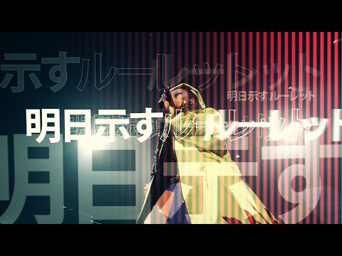 Youtube: Guess Who Is Back / Kumi Koda