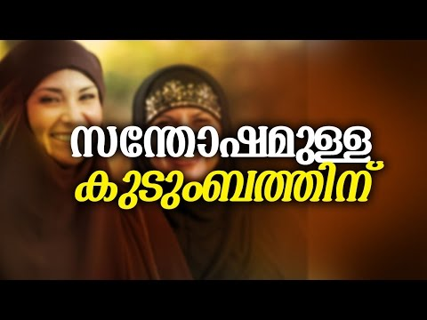 bermuda muslim dating