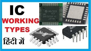 What is IC CHIP || How Does an IC Work !! IC Types in hindi