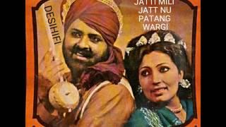 Jatti Mili Jatt Nu Patang Wargi Mohd Sadiq & Ranjit Kaur