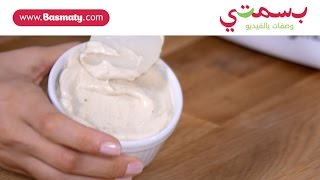 طريقة عمل ايس كريم الموز - One Ingredient Banana Ice Cream