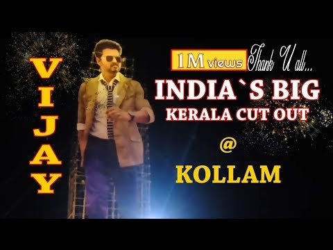 Vijay cut out | biggest cut out in Indian Cinema | Part 2 | Entekollam
