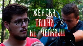 Baixar ЖЕНСКА ТАШНА  w/ Ivan Ajnstajn