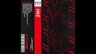 HKE : SQ777-6: 16-Cell