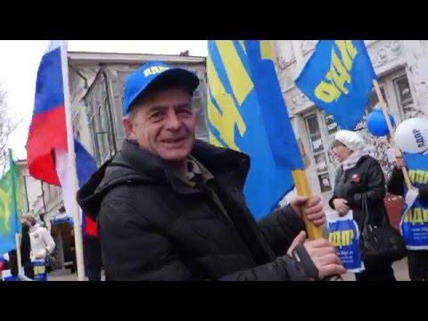 г. Енисейск  1 Мая-  праздничное шествие