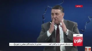 MEHWAR: Pakistan Rocket Attacks Against Afghanistan Discussed