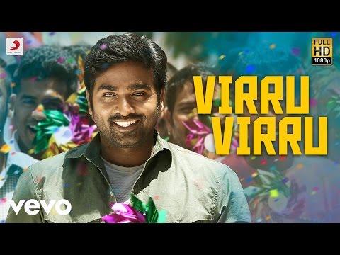 Virru Virru Song Lyrics From Rekka