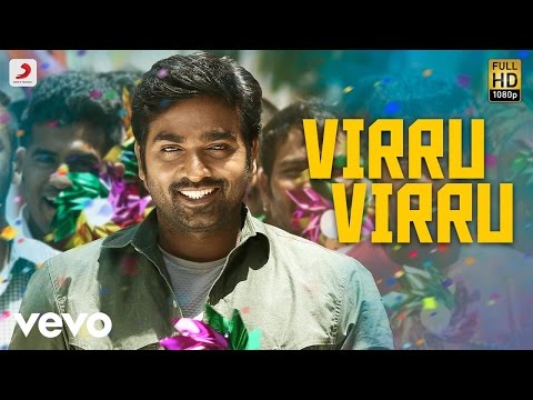 Rekka - Virru Virru Tamil Video Song | Vijay Sethupathi | D. Imman thumbnail