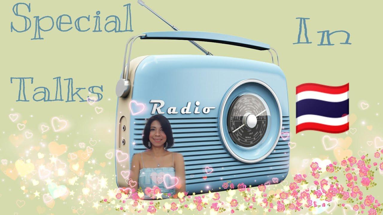 Special Talks in Thai language 3 กรกฎาคม 2563