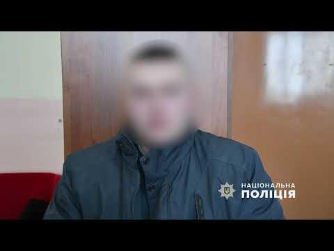 Поліція Луганщини: 16.02.2019_На Луганщині поліцейські затримали колишнього бойовика «НЗФ» так званої «ЛНР»