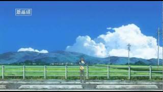 あの夏で待ってる 1月より放送スタート! <イントロダクション> 空は、とても青く澄み渡って。 入道雲が、向こうの山を隠すほどに湧き...