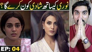 Ranjha Ranjha Kardi Episode #04 Teaser Promo Review   HUM TV Drama #MRNOMAN