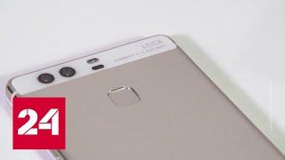 Huawei выдала фото с зеркальной камеры за селфи со смартфона - Россия 24
