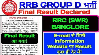 RRB GROUP D FINAL RESULT BENGALURU ZONE   RAILWAY GROUP D FINAL RESULT (RRC) SWR BANGALORE ZONE