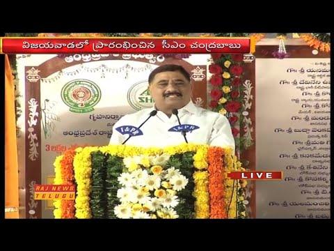 ఎన్టీఆర్ నూతన గృహ ప్రవేశాల మహోత్సవం   Minister Kalva Srinivasulu Speech