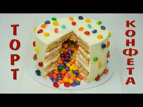 Торт с сюрпризом внутри. Идея простого торта на праздник