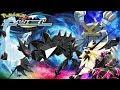 NECROZMA & MEGA METAGROSS are COMING!!? | 6.2.4 Update | Pokemon Duel