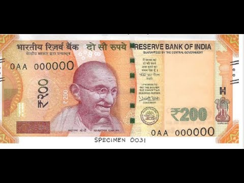 New 200 Rupee Note By RBI - Know Everything About It In Simple Language