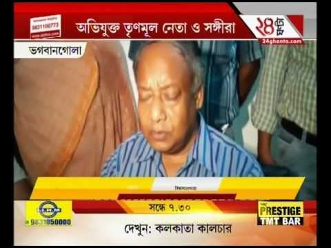 BMOH was beaten up by TMC cadres