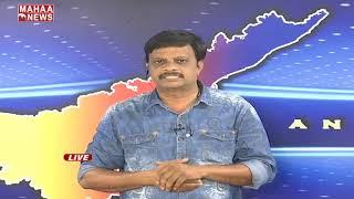 శాసన మండలి గురించి గవర్నర్ కు వివరించిన చంద్రబాబు | MAHAA NEWS