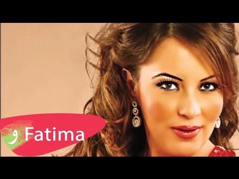 Fatima Zahra Laaroussi - Ana Wellil