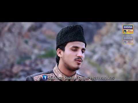 Apni Bakhshish Ki Mukaram Shahzad Sultani (Ghousia Studio) 2015