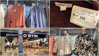 3 часть Супер скидки Распродажа Обзор магазин Остин Шоппинг влог шопинг