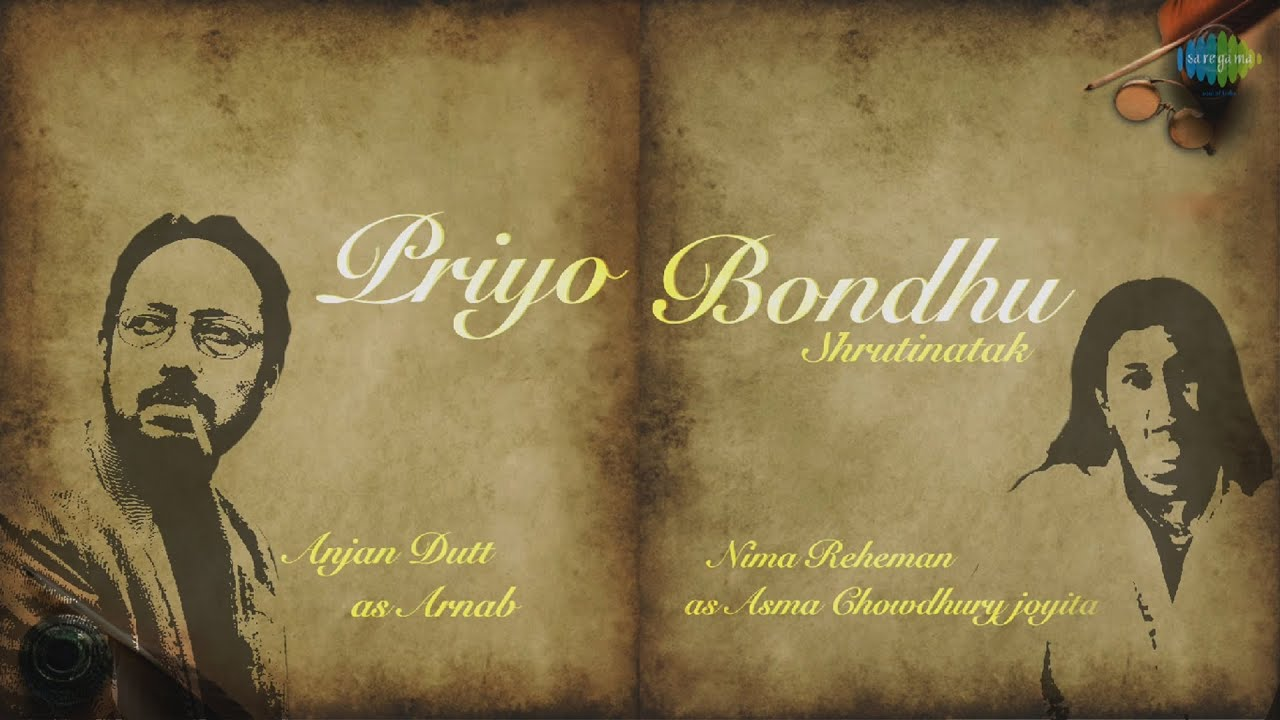 Priyo Bondhu - Shrutinatak   Bengali Shrutinatok   Anjan Dutt, Nima Rehman