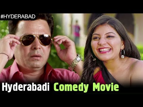 Hyderabadi Comedy Movies | Paisa Potti Problem Hindi Movie | Latest Hindi Movies | Hyderabad thumbnail