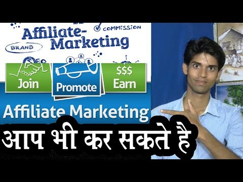 Affiliate marketing | How can you do easily using facebook and social media