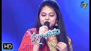 Edho Oka Ragam Song | Ramya Behara Performance | Swarabhishekam | 1st September 2019 | ETV Telugu