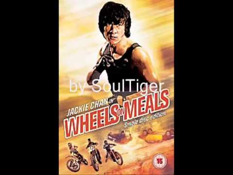 Download Wheels on Meals soundtrack 6 OST