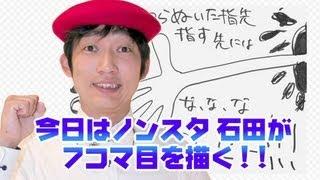 http://jookey.jp/movie/list/?freeword=%E5%8D%A0%E3%81%84%E5%B8%AB&m...